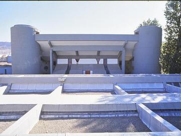 Maison de la culture de Tlemcen
