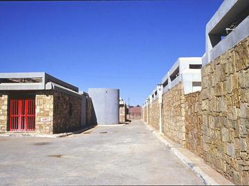 Centre médico-social de El Abiodh Sidi Cheikh
