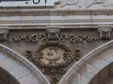 Poste centrale de TUNIS
