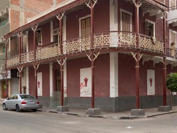 Immeuble à portique et galerie