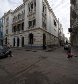 Maison de la culture, Centre culturel