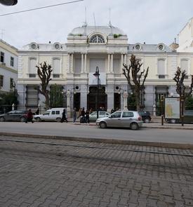 Tribunal administratif ( Ex-Tribunal administratif )